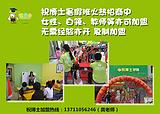 县城办暑假辅导培训中心 市场怎么样呢 能赚钱吗