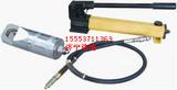 液压螺母破切器-坚固耐用
