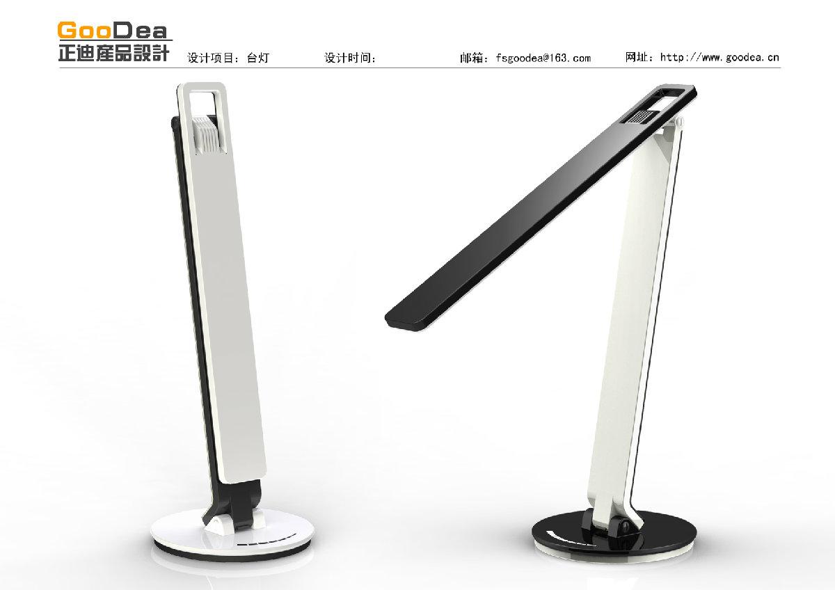 工业设计考研手绘台灯