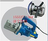 RC-25便携式电动液压钢筋切断机-敬畏标准