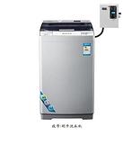 供应商用投币式自助10公斤洗衣机 小区学校工厂投币洗衣机产品