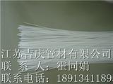 PP焊条规格