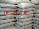 武汉高铁酸钾
