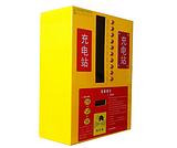 供应江苏企业商场物业小区电动车电瓶车刷卡型十路充电管理站