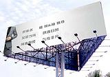 深圳大型喷绘广告制作 优质喷绘公司亦联 专业喷绘  当然业内