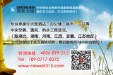 黄梅志高超静音中央空调  酒店中央空调