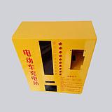 充电站厂家 徐州电动车刷卡充电站 兴化电瓶车刷卡型充电管理站