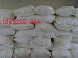 副产亚硫酸钠85-90