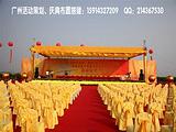 广州庆典物料,广州庆典布场,广州开业庆典策划执行