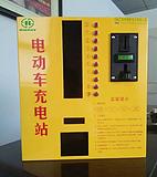 提供江苏小区社区电瓶车电动自行车充电管理站