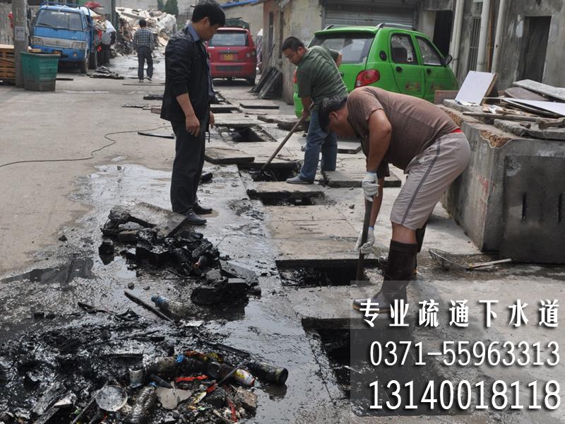 郑州市家政服务_郑州专业下水道疏通