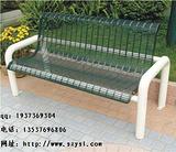 【厂家直销】商业街休闲椅 步行街休闲椅 公园休闲椅 冲孔休闲椅