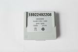 原装正品-遥控器电池【海德】68300900工业无线遥控器电池