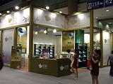 广州遮阳及门窗展览会搭建公司