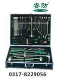 供应安防牌防爆组合工具 石化专用工具46件套