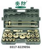 供应安防牌防爆成套盒装套筒3/4''、1'' 防爆工具