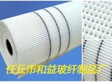 厂家销售玻璃纤维网格布