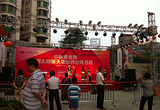 广州舞台搭建