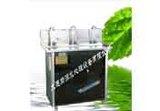 鞍山超滤净水设备/鞍山超滤水处理/鞍山专业超滤净水设备
