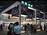 光亚展展台设计搭建 广州光亚展展台制作