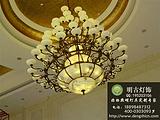 欧式云石吊灯,传统云石吊灯,酒店大堂云石吊灯,会所欧式云石吊灯
