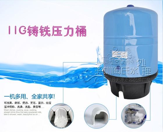 商用纯水机专用压力桶