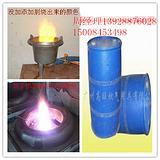广东高旺公司独家研发的蓝白火焰高效生物油助燃剂