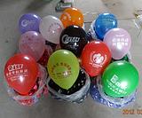 2015南宁广告气球制作价格