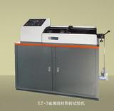 济南东方试验仪器有限公司产品相册