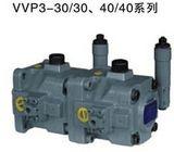 供应VVP3-40/40-A2高压双联变量叶片泵