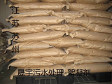 杭州AB剂漆雾凝聚剂原料厂家供应(最新报价)
