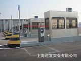 上海巡宣岗亭厂家,专业收费亭,售货亭,治安岗亭,警银亭