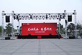 广州庆典公司,广州庆典包装布场,广州楼盘活动包装搭建