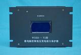 WGZB-HW4型高压馈电综合保护器-价格最低质量可靠