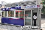上海巡宣专业生产警银亭,自助警银亭,警银亭厂家,警银亭制做