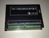 WZBK-6D智能型起动器综合保护装置  价格最低