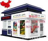 警银亭,警银亭价格,上海巡宣岗亭厂家专业生产警银亭