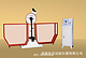 JBS系列数显式半自动冲击试验机