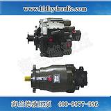 马鞍山质优价廉混凝土搅拌车液压泵 轴向柱塞泵