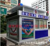 厂家专业生产警银亭,单机警银亭,双机警银亭,优质警银亭厂家