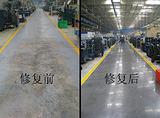 潍坊寒亭区地面硬化剂打造无尘耐磨硬化地面
