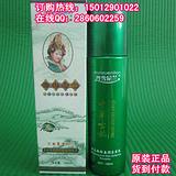 丹雪尼兰长效保湿乳液,中华古韵丹雪尼兰柔肤乳化妆品