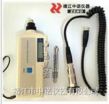 测振仪VM6360分体式测振仪中诺厂家直销