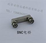 BNC电桥 卡口式射频同轴连接器 BNC连接器 同轴连接器