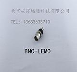 BNC接头 BNC线缆制作 2BNC接口 接头插头 连接器