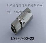 射频同轴连接器 接头 插头 转换器 N型连接器 馈线接头