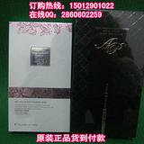 碧玉堂玻尿酸密集补水面贴膜,广州上官氏化妆品碧玉堂面膜经销商