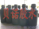 电子排线焊点保护UV胶