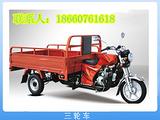 矿用电动自卸三轮车,更便捷更方便