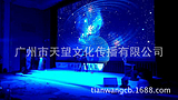 广州舞台搭建 舞美舞台设计 灯光音响 活动策划